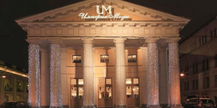 Торговый Дом Империя Моды открывает свои двери на Невском