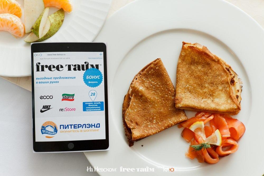 Бизнес завтрак экспресс сервис
