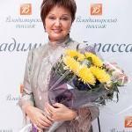 Елена Мамонтова