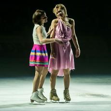 Одноклассники на льду