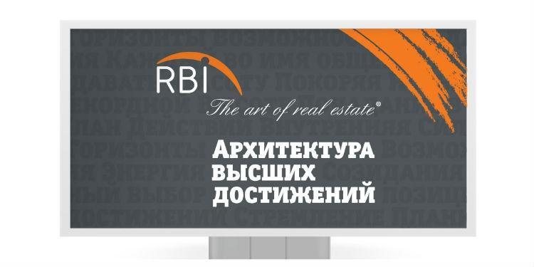 RBI holding