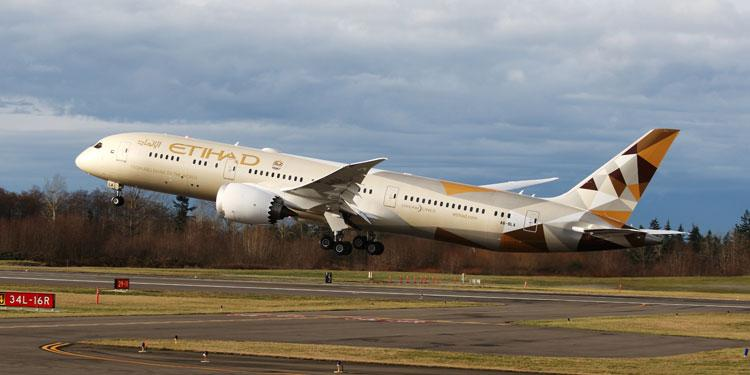 Компания Etihad Airways