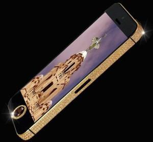 самый_дорогой_телефон самый дорогой айфон в мире