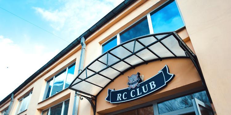 RCClub всемирный день сквоша