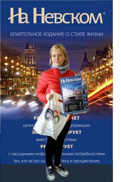 Ольга Алтухова