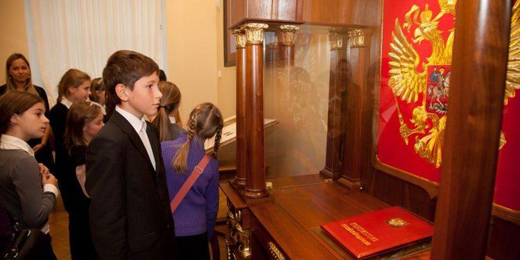 Уроки истории в Президентской библиотеке