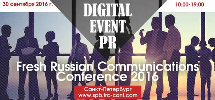 digital event pr