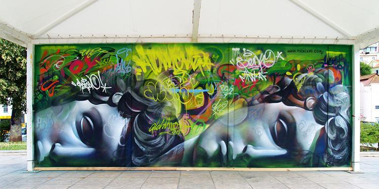 «уличное искусство»