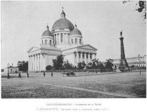 «Петербургский листок»