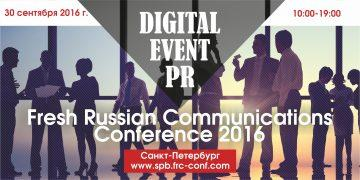 Fresh Russian Communications Conference – 2016