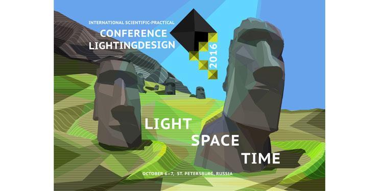 Дизайн в новом свете