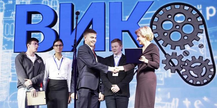 Всероссийского инженерного конкурса