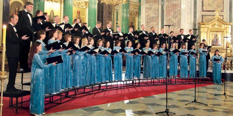 Петербургский камерный хор