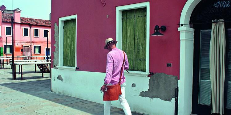 Край цветных домов