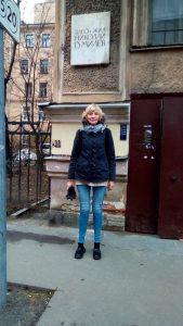 Текст и фото: Марина Гончарова