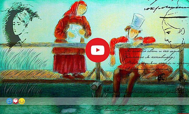 картина пушкин