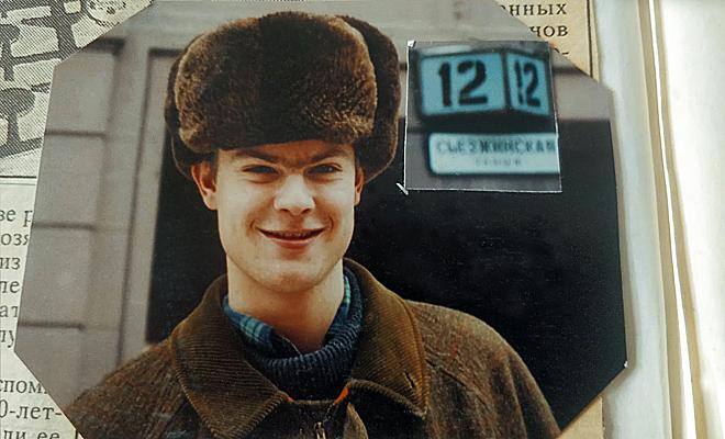 Роберт в Петербурге