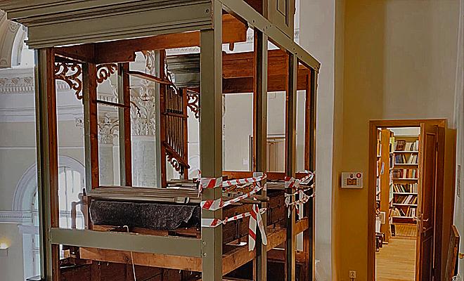 Тот самый орган из голландской деревушки. После окончания сборки его будут использовать во время концертов и для обучения студентов консерватории.