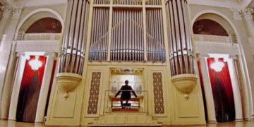 Орган Большого зала филармонии