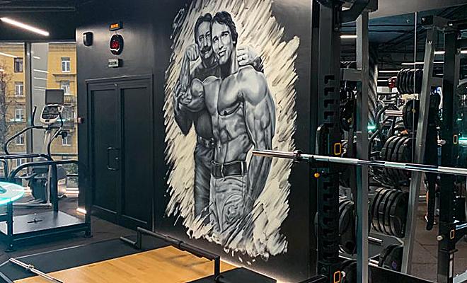 elit gym