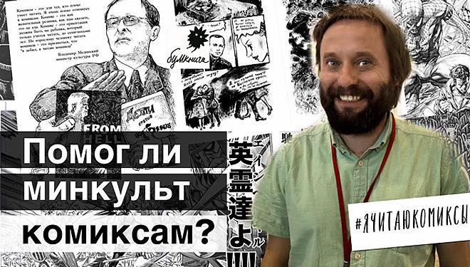 Дмитрий Яковлев, организатор «Бумфеста»