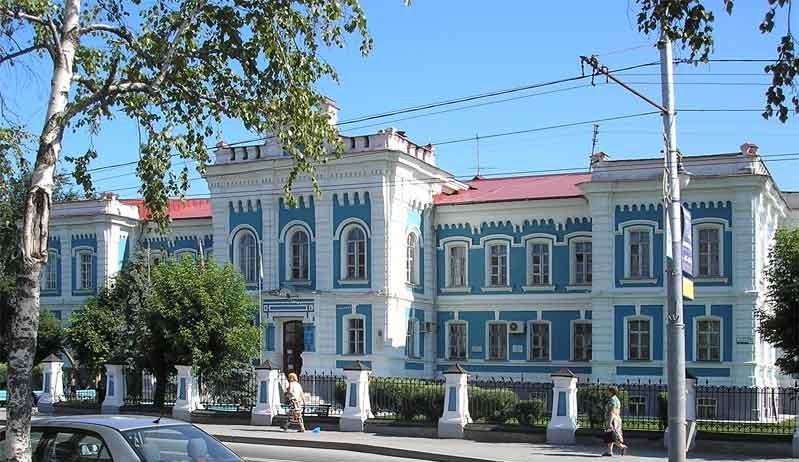 Сельхозакадемия Тюмень
