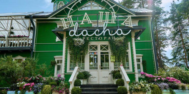 Ресторан Наша Dacha