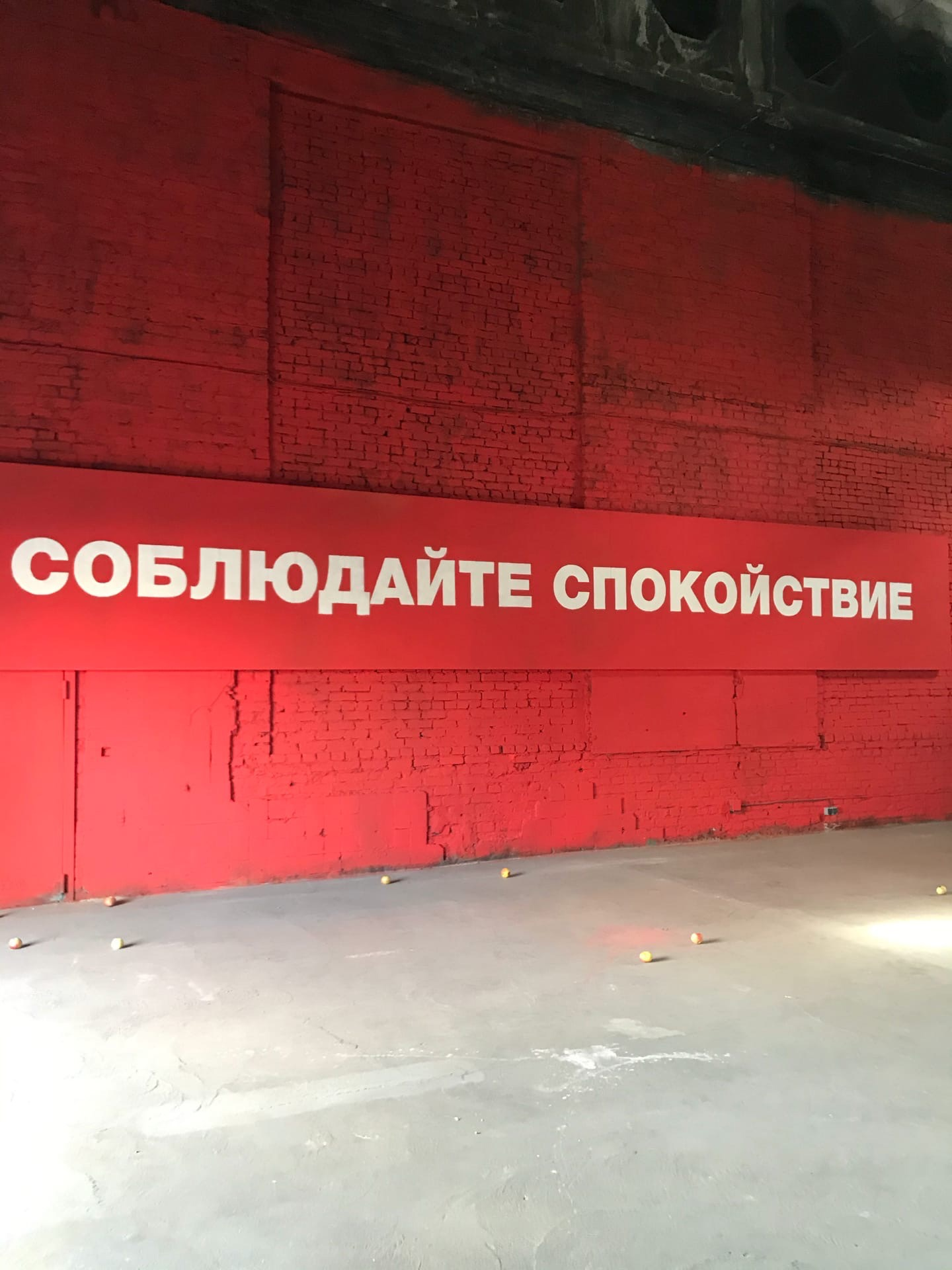 Рабочие откликнулись на призыв художников