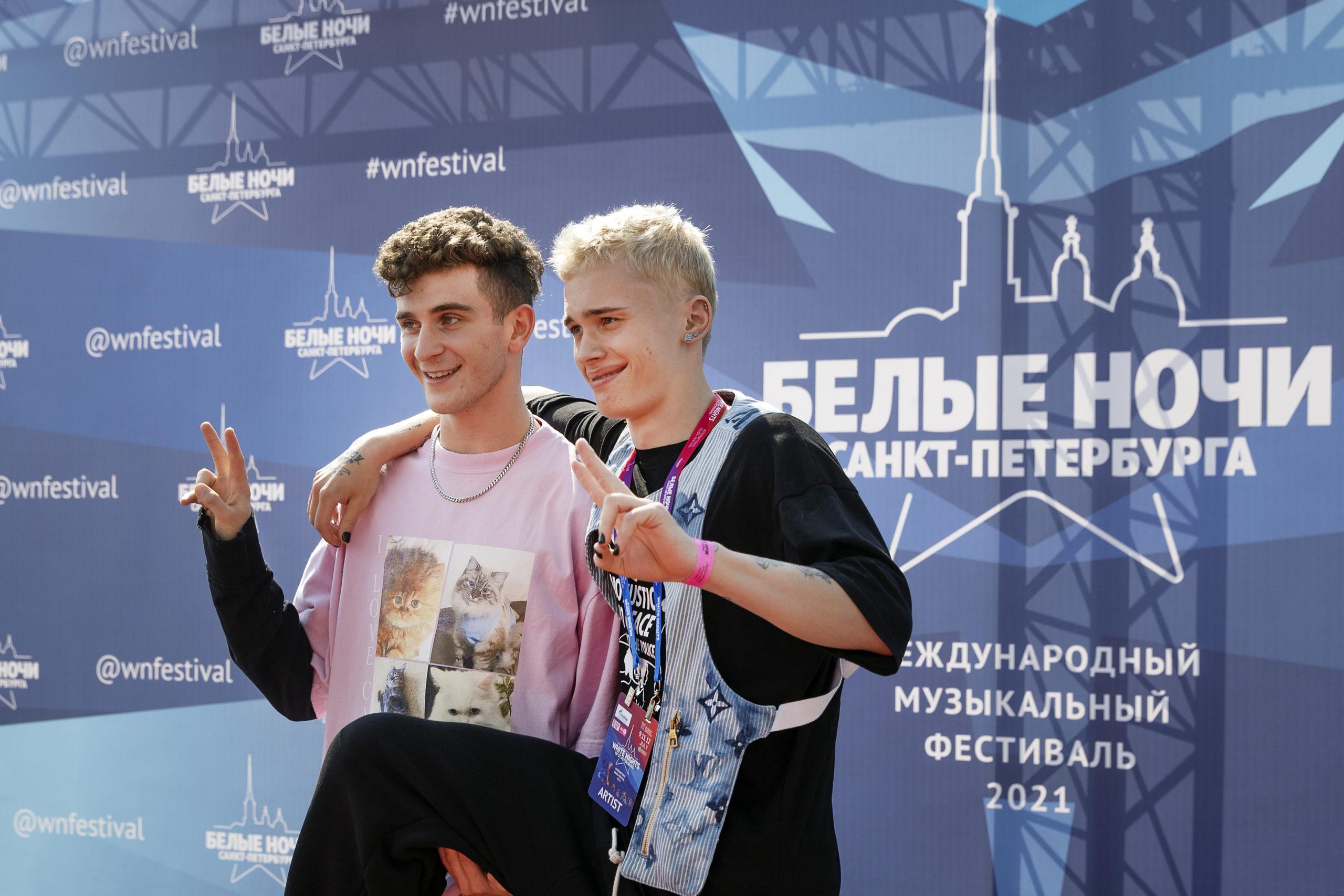 25 лет Белые ночи Санкт-Петербурга