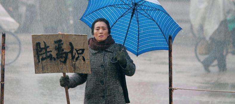 Кинофестиваль кино Китая
