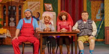 Еврейское счастье комедия 7 октября
